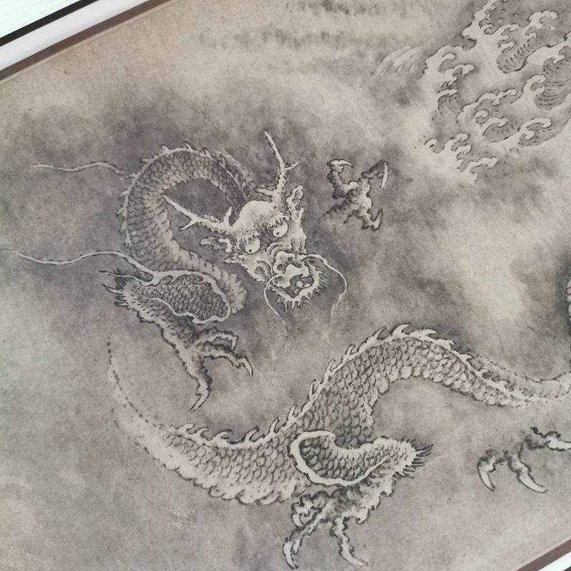復古書畫水墨橫幅國畫南宋陳容十龍圖藝術微噴仿古復制臨摹裝飾