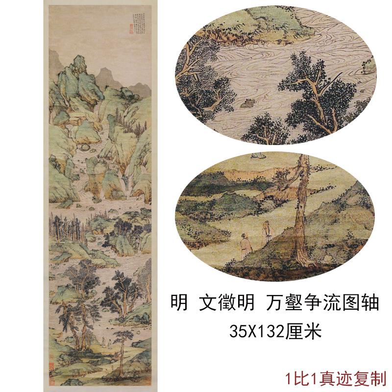Живопись и каллиграфия Артикул 601944527437
