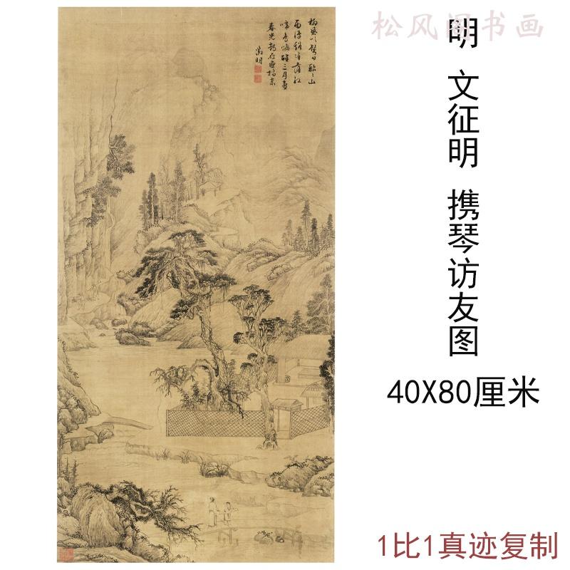 Живопись и каллиграфия Артикул 600384895033