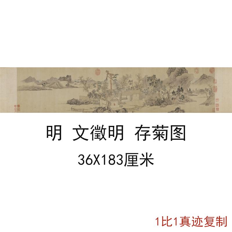 Картины Артикул 616488191602