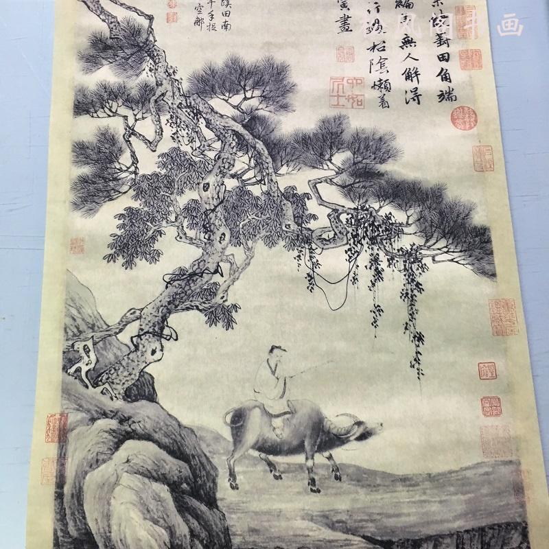 Китайская живопись Артикул 593279952076
