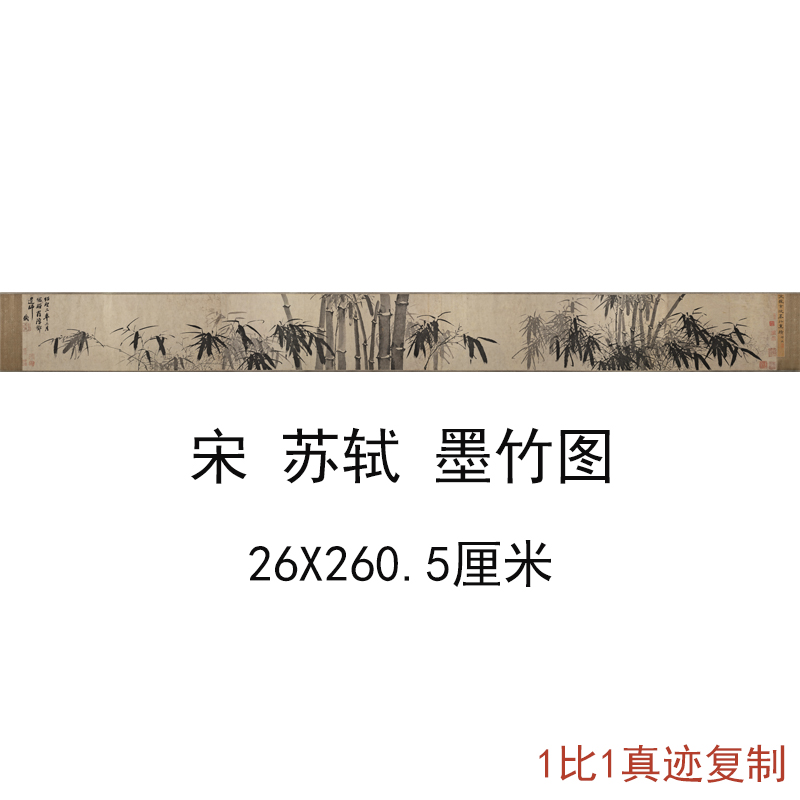 Живопись и каллиграфия Артикул 614813980260