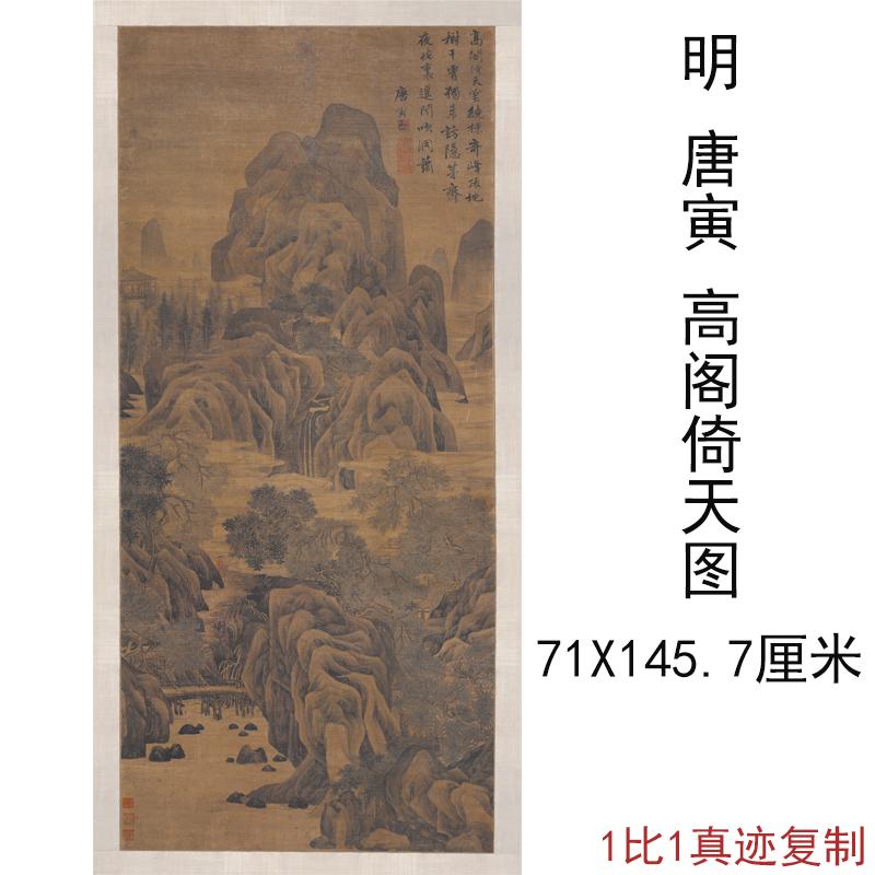Картины Артикул 615704202257
