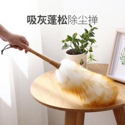 鸡毛掸子家用不易掉毛家务清洁除尘扫灰毯子打扫卫生羊毛除尘禅子