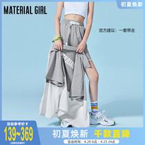 物质女孩运动套装女灰色炸街卫衣短裤两件套2021春夏新款新疆棉