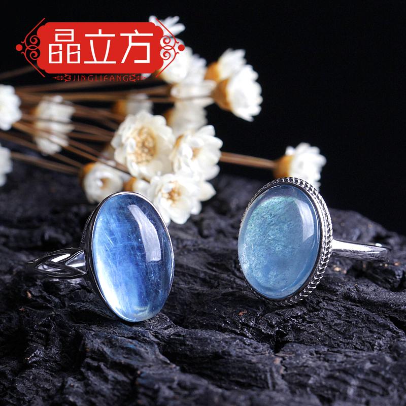 晶立方天然水晶海蓝宝戒指色泽冰蓝女款925银镶嵌开口设计饰品