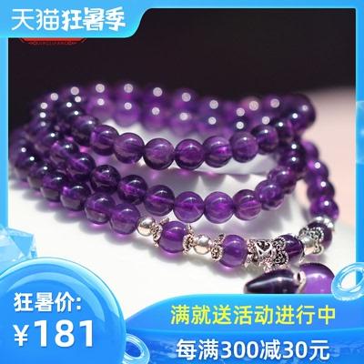 紫水晶手链 白水晶狐狸多圈紫晶佛珠紫葫芦手串925银送证书礼物