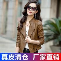 真皮皮衣女短款绵羊皮2020春秋新款皮夹克矮个子韩版修身小外套潮