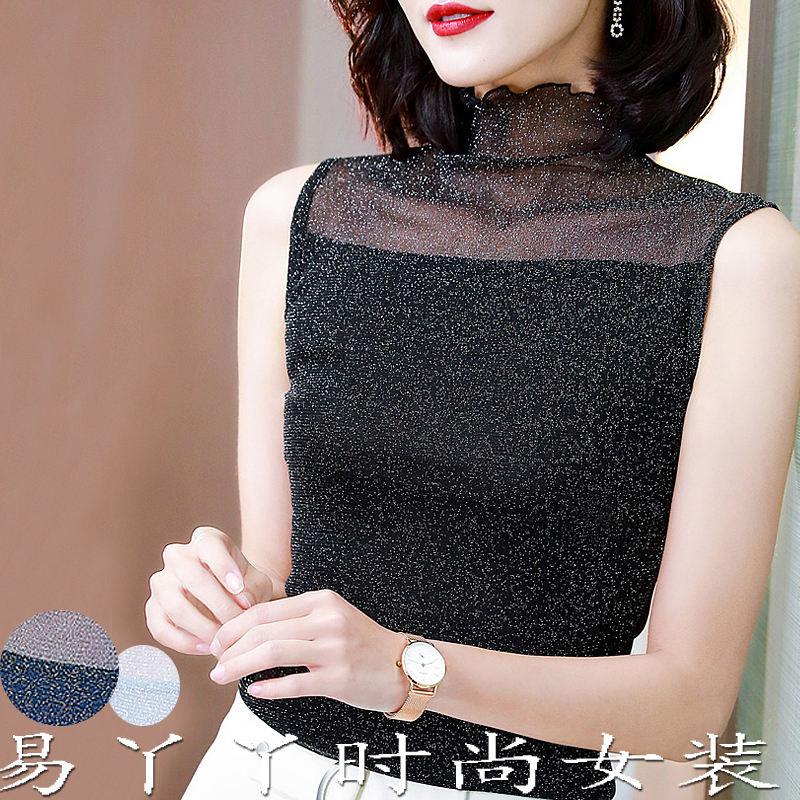 Small wave collar, Auricularia auricula, curled edge, bright gold flash silk T-shirt, high collar, sports vest, semi transparent s off shoulder, sleeveless bottom coat