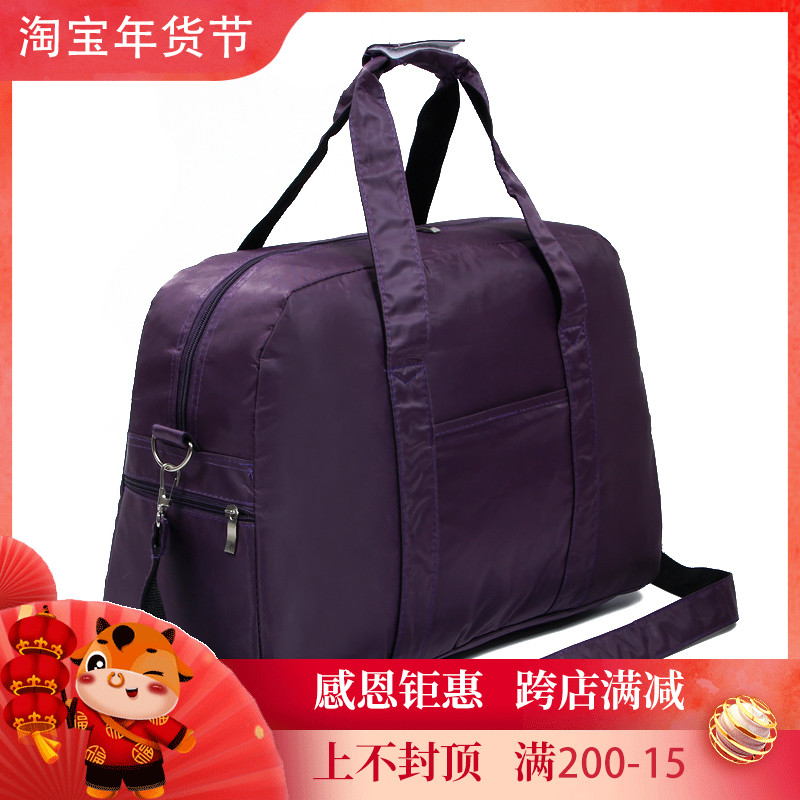 Parcel post foreign trade single solid color large capacity Korean single shoulder fitness Bag Backpack sports bag short distance travel luggage bag