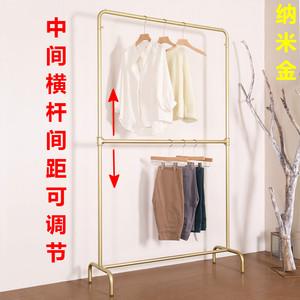女装店货架展示架可调节ins金色双层服装架挂衣服架子落地式童装