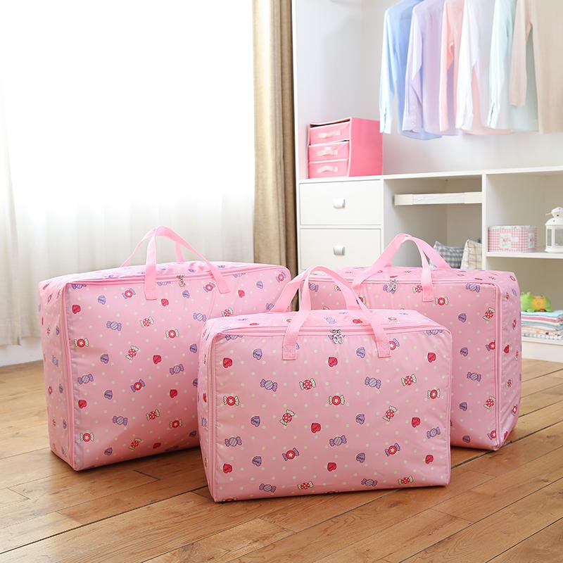 裝被子的袋子收納袋牛津布衣物儲物整理袋超大軟衣服收納箱盒套裝