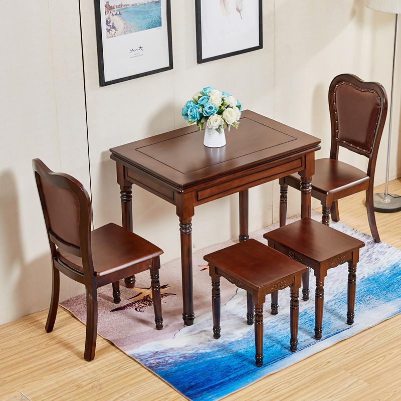 满1700.00元可用850元优惠券现代简约餐桌椅多功能4人折叠桌子