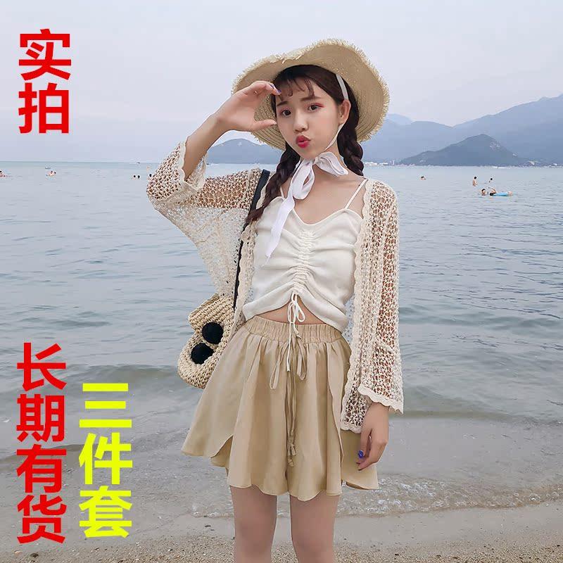 夏季新款韩版气质休闲镂空针织开衫外套+吊带+松紧腰裤裙三件套女