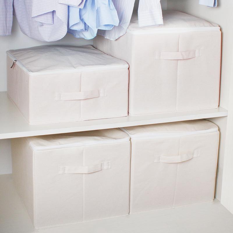 限7000张券日式拉链衣物收纳箱布艺 可折叠 棉被收纳袋收纳盒衣服整理箱有盖