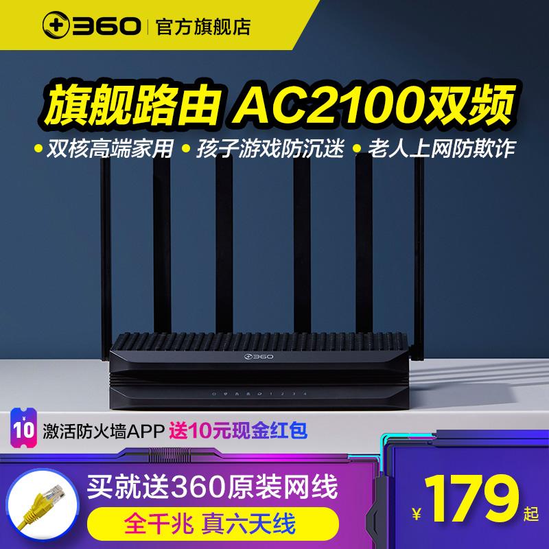 Wi-Fi роутеры Артикул 599852209413