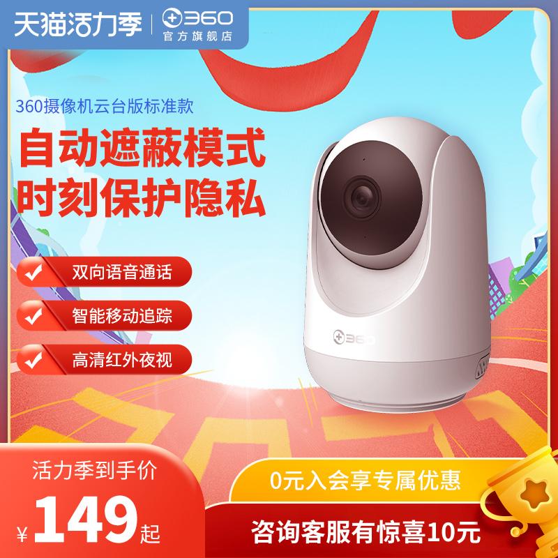 Веб-камеры Артикул 571584710413