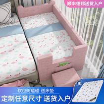 儿童床单人床婴儿床拼接大床男孩加宽床拼接床边带护栏拼接床软包