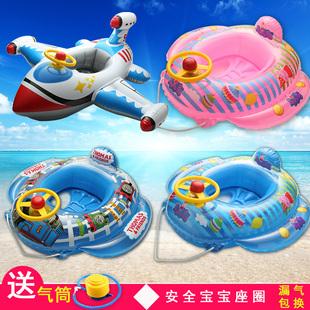 加大火车头坐圈 加厚儿童游泳圈 宝宝座圈 泳圈喇叭方向盘带拖绳