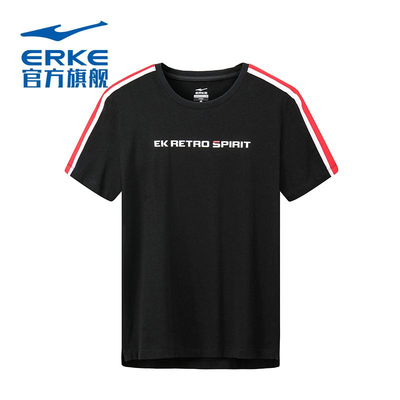 鸿星尔克男2020年夏季运动体恤t恤