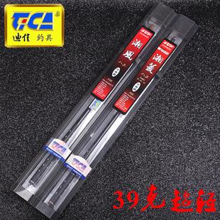 迪佳湘风3.6米4.5米5.4米6.3碳素手竿溪流竿钓鱼竿硬调超轻细八工