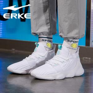 鸿星尔克篮球鞋男中帮轻便透气网面鞋子大学生比赛后卫比赛专用鞋