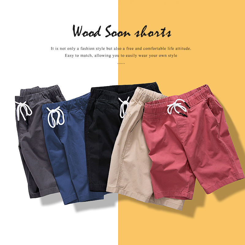 Casual shorts men's summer men's loose sports white cotton outer wear pants beach pants 5 points pants trend