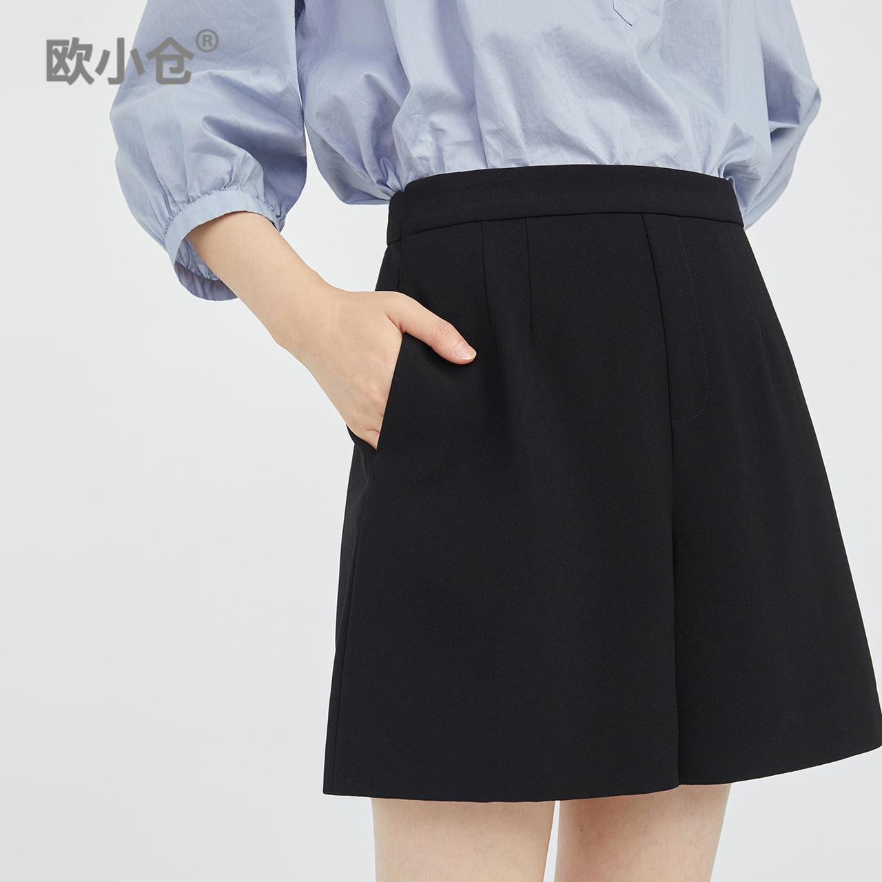 OXC/欧小仓黑色a字短裤女 宽松休闲高腰外穿时尚阔腿西装三分裤满159.00元可用1元优惠券