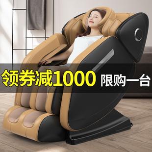 按摩椅家用全身小型零重力太空豪华舱电动多功能智能揉捏老人沙发