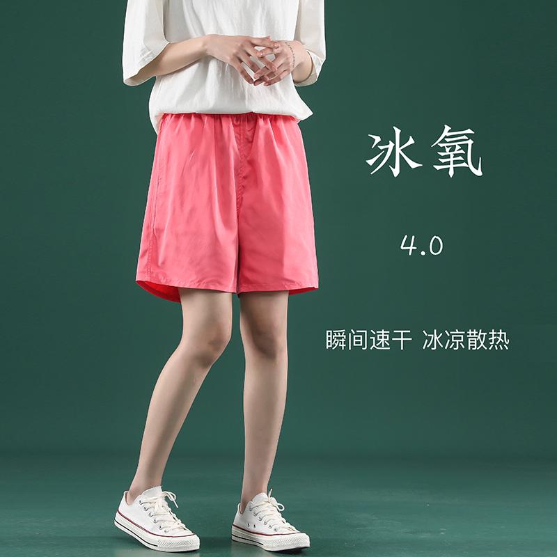 21夏季港风短裤中性风五分裤男十色沙滩裤M-5XL已质检504-k02-P15