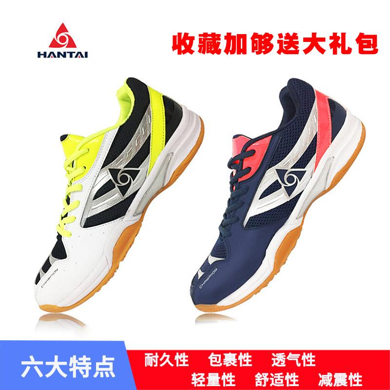 Обувь для волейбола Артикул 569498557759