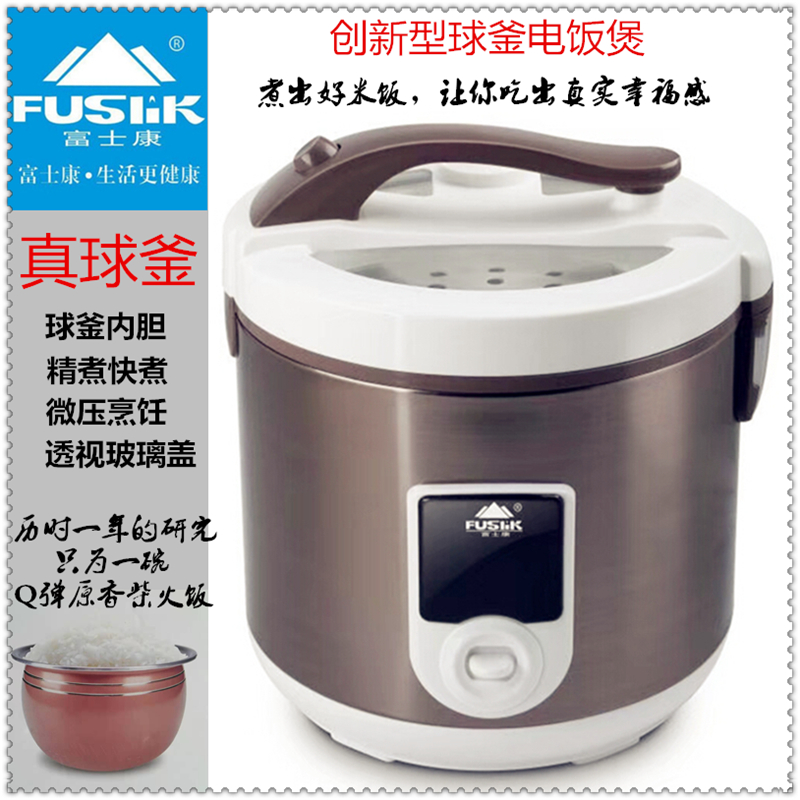 Foxconn electric rice cooker thickened ball kettle inner liner non stick pot new special price of home fast cooking automatic heat preservation