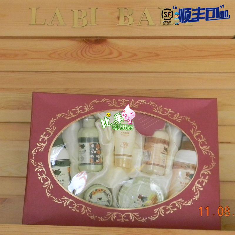 实体现货 贝比拉比 婴儿7+1洗护礼盒 LFH0087 七件套装 正品保证