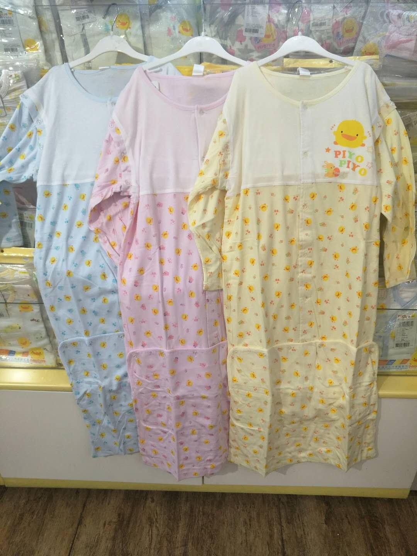 黄色小鸭专柜春夏婴幼儿童印图全棉可脱袖调节睡袋空调睡袋32157
