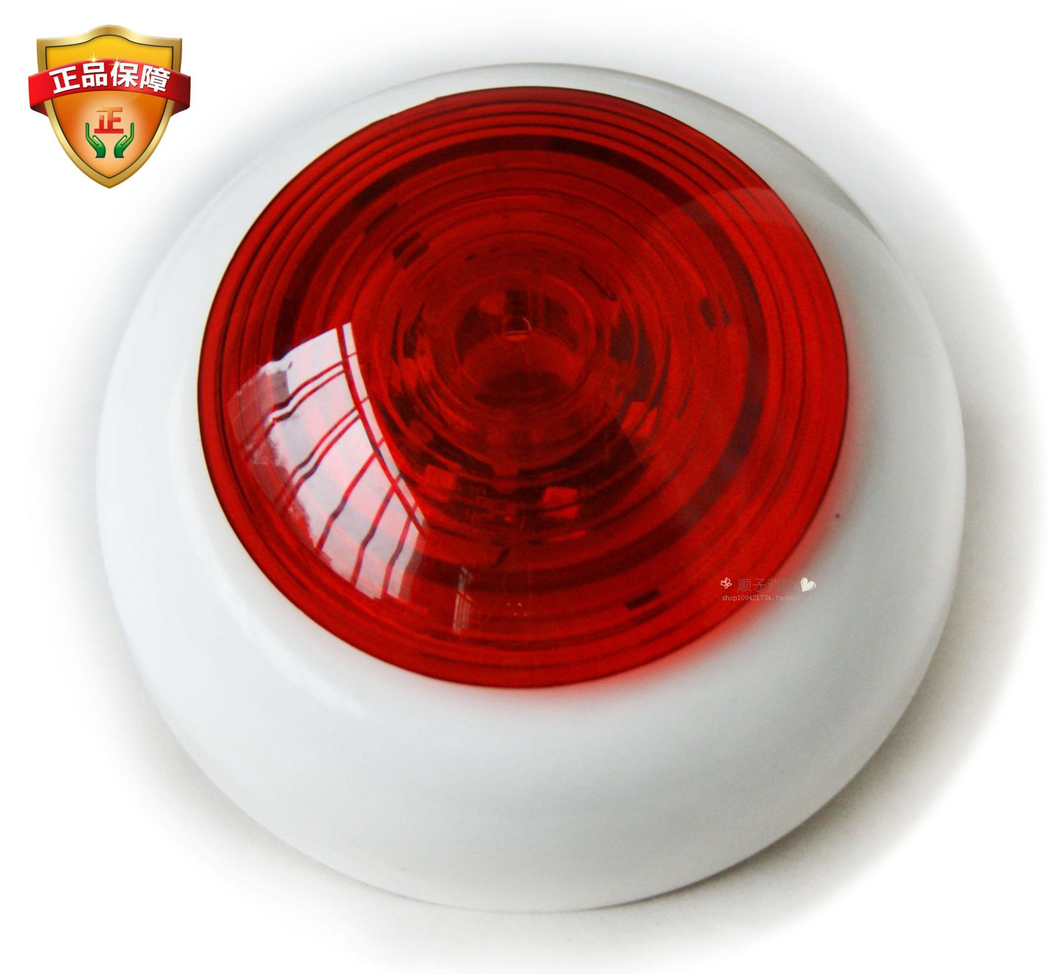 Оборудование охранно-пожарных систем Артикул 40510837359