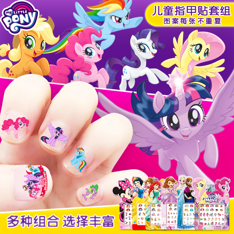 Ice snow edge waterproof nail sticker for children