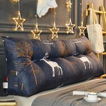 床上长靠枕床头板软包三角双人卧室沙发榻榻米网红靠垫抱枕大靠背