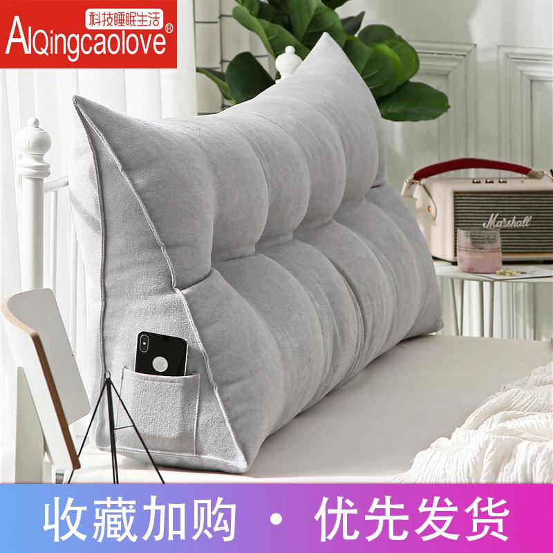简约床头三角双人沙发大床软包床上热销90件买三送一