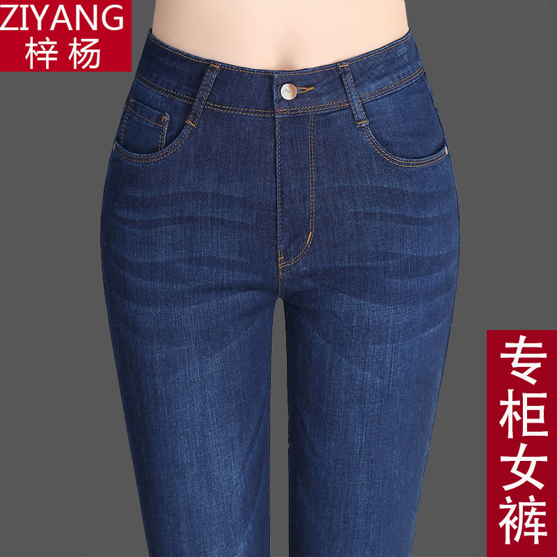 High waisted jeans, leggings, women's pants, high elasticity, thin and versatile, spring and summer 2020 thin new trend