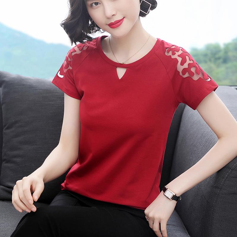 (用69元券)中年纯棉短袖宽松大码体桖潮夏t恤