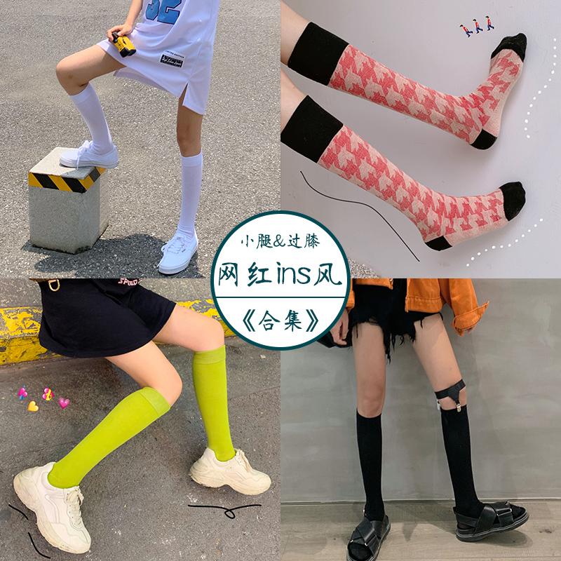 小腿袜黑色袜子女日系jk中筒袜长筒过膝夏季薄款秋冬季街头半高筒