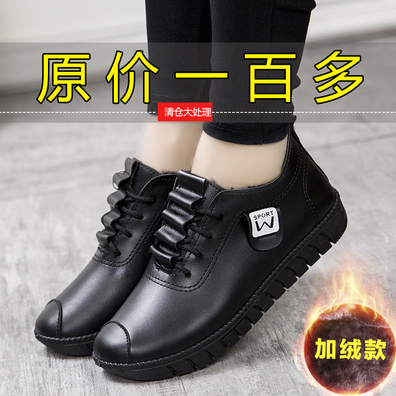 2020新款秋冬季加绒棉鞋女鞋子学生韩版百搭潮流女士妈妈休闲皮鞋
