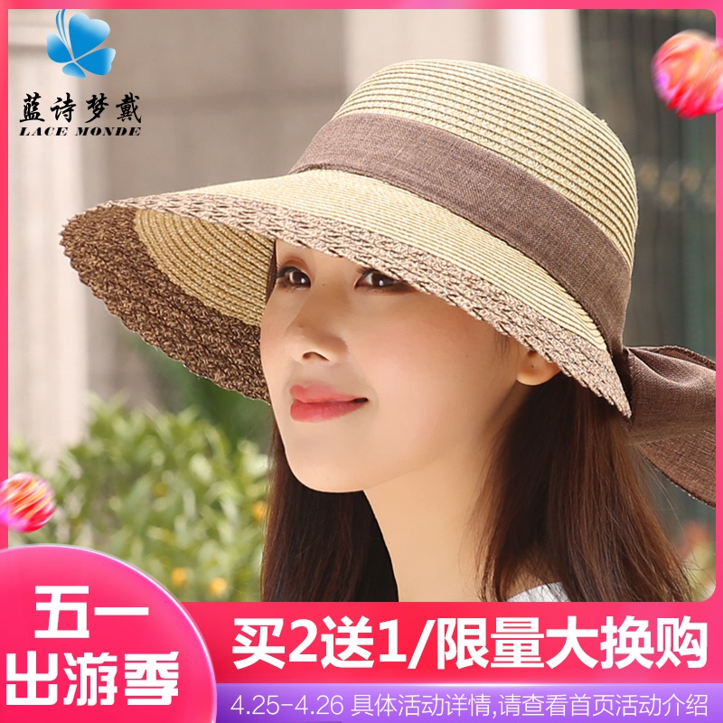 夏天草编可折叠大檐草帽子女沙滩帽