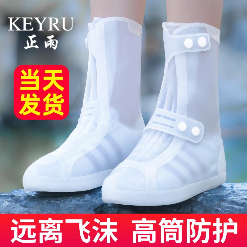 鞋套防水防滑硅胶成人防滑加厚儿童雨鞋套雨天防雨耐磨底雨靴脚套
