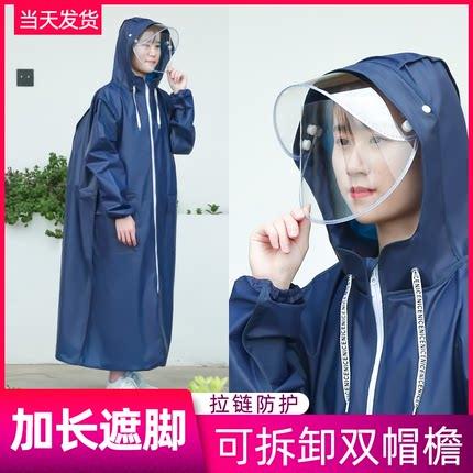 雨衣女长款全身时尚透明加厚电动车电瓶自行车骑行男成人单人雨披