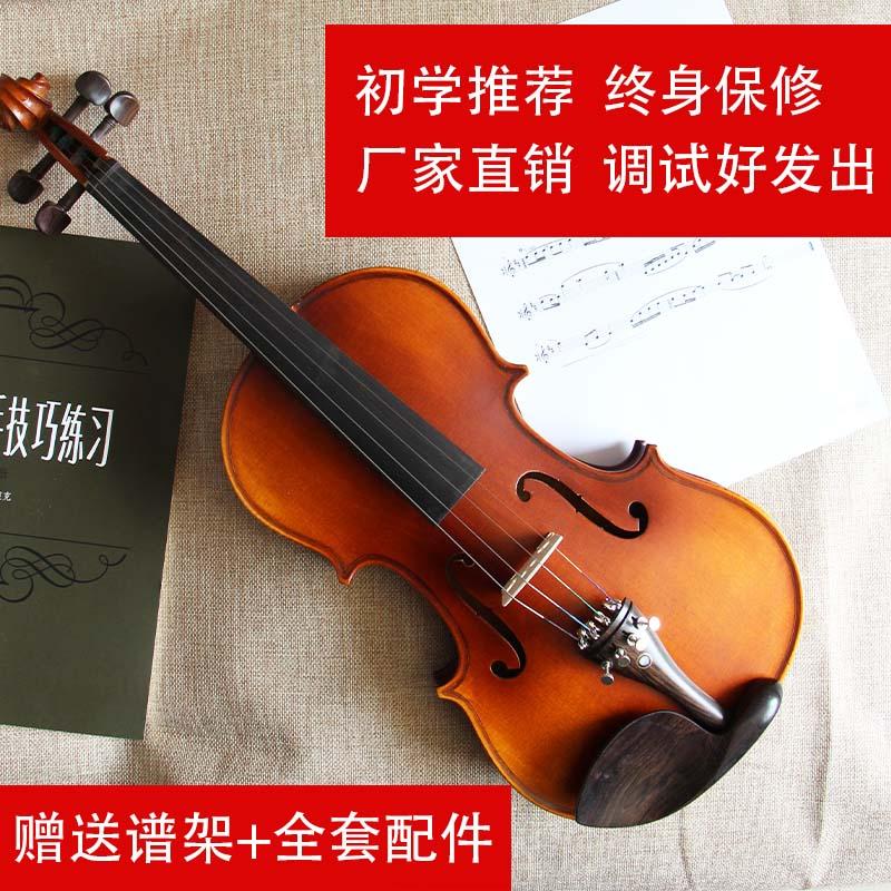�w�P高�n虎�y�手工��木�W生初�W成人�和�考�演奏小提琴4/4