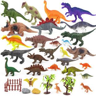 侏罗纪世界恐龙玩具仿真恐龙蛋模型儿童动物玩具男孩礼物霸王龙