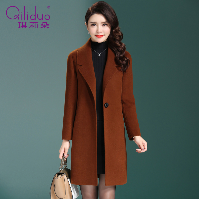 Double sided cashmere coat womens wool 2021 new fashion autumn and winter slim fit small medium and long woolen coat women