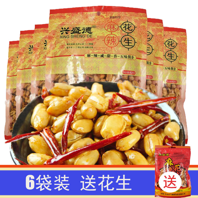 开封特产 兴盛德麻辣花生420g×6袋零食坚果特产产地直供下酒菜