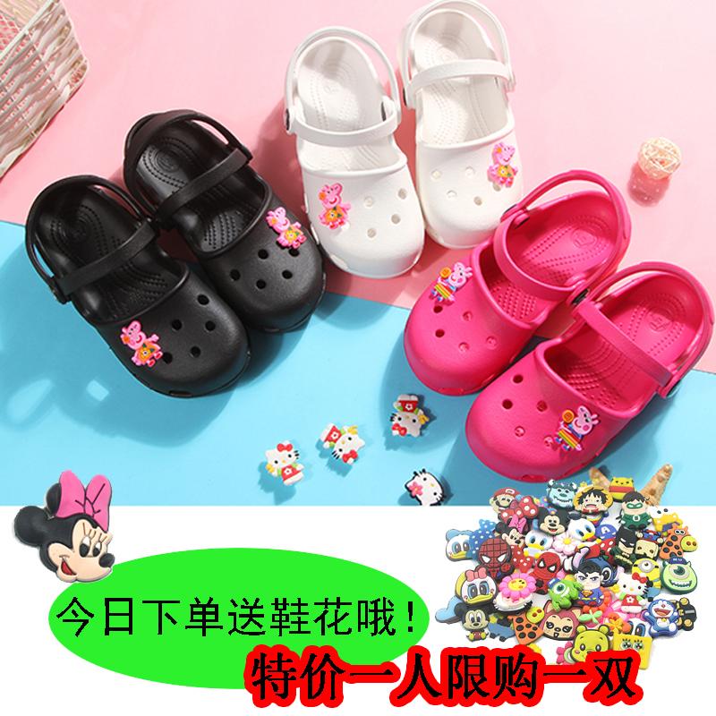 宝宝拖鞋夏男童室内家居儿童亲子洞洞鞋幼儿防滑女童凉拖鞋沙滩鞋